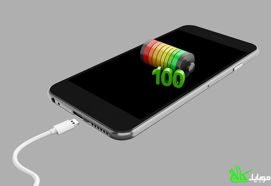 باتری تلفن همراه حتما نباید فول شارژ شود!