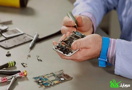 یافتن بهترین آموزشگاه تعمیرات موبایل | موبایل کالج