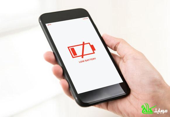 خالی شدن سریع باتری گوشی و راهکار های رفع آن | موبایل کالج