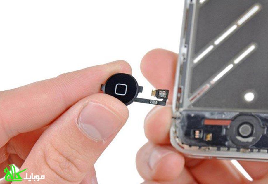 راهکار های جالب تعمیر دکمه هوم آیفون | موبایل کالج
